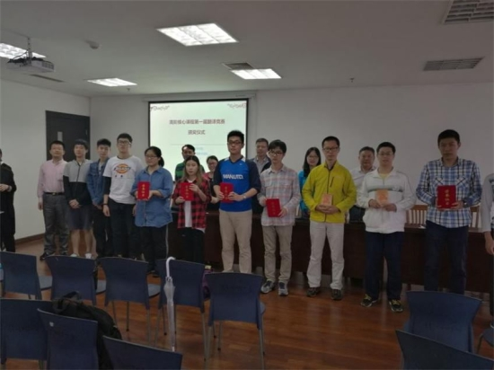 举行英语_高阶核心课程教学团队举行英语翻译竞赛颁奖典礼